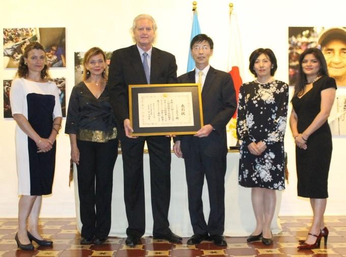 CIRMAに対する在外公館長表彰式