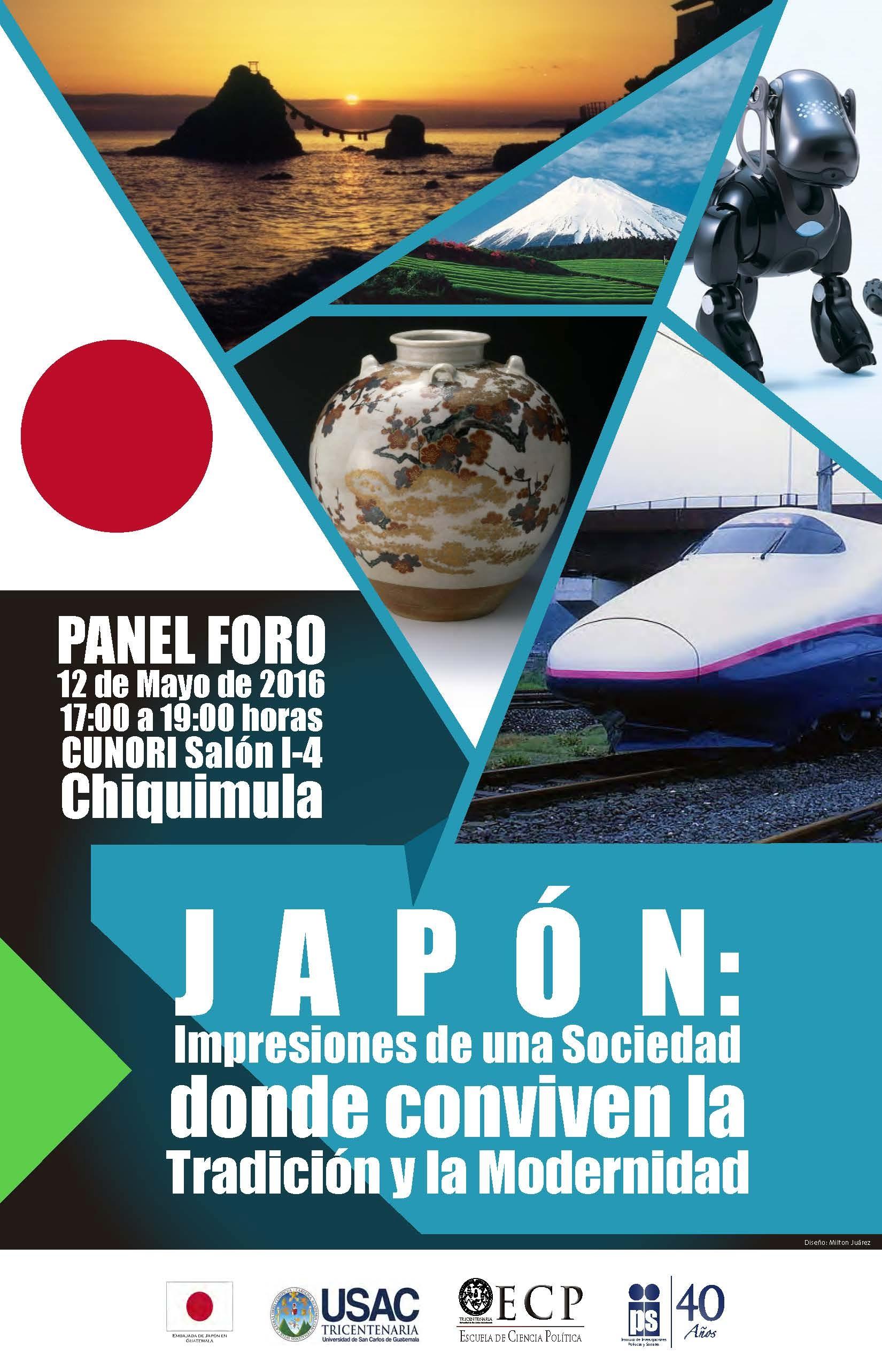 国立サンカルロス大学チキムラ校における日本特別パネルディスカッションの開催「グアテマラ人の見たニッポン:伝統と近代性が共存する社会」