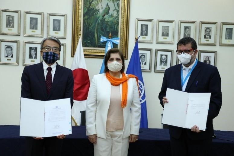 グアテマラ共和国における移民対策支援のための無償資金協力に関する ...