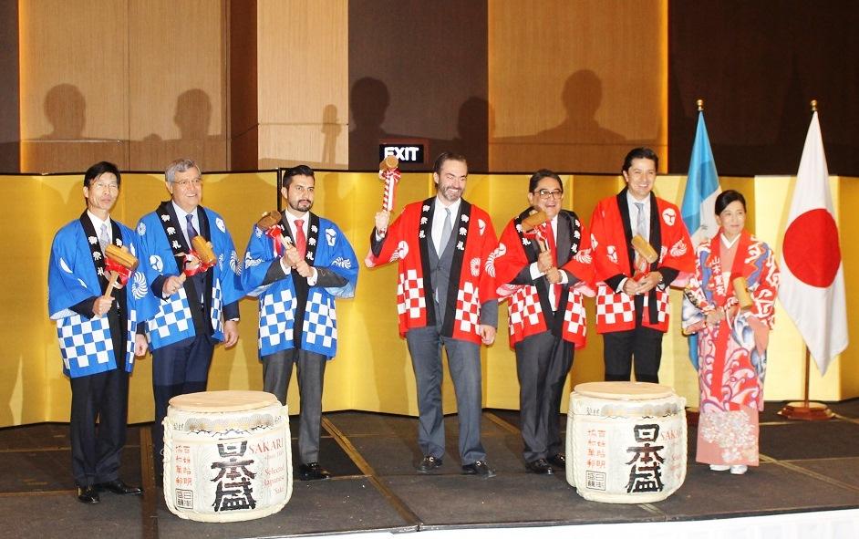 平成30年 天皇誕生日祝賀レセプションの開催